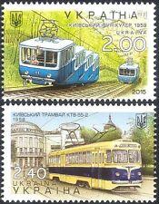 Ukraine 2015 Funicular Railway/Rail/Trains/Tram/Bus/Public Transport 2v (n44020)