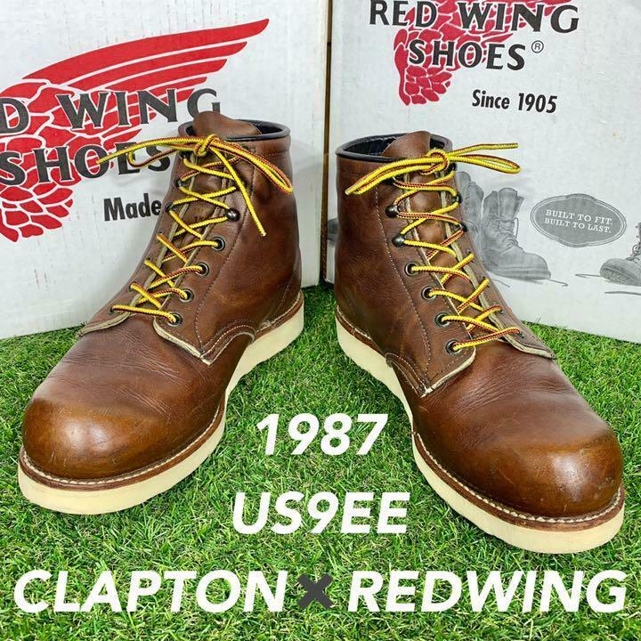 Red Wing Safety Quality 0113 1987 9Ee Yamato Transport Limited No.1576