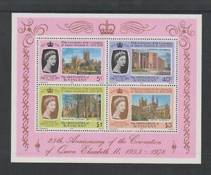 St Vincent Grenadines - 1978, Coronation Feuille - MNH - Sg MS134