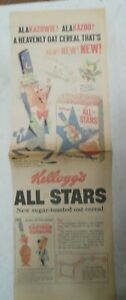 Kellogg-039-s-Frosted-Flakes-Cereal-Ad-All-Stars-Cereal-1960-Size-7-5-x-22-inches