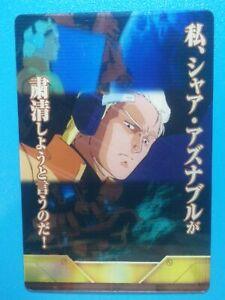 Morinaga Gundam Anime Collectible Trading Card MegaHouse SA004-007-016