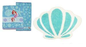 Disney-Little-Mermaid-Ariel-Seashell-Tufted-30-034-Bath-Rug-or-cute-Matching-TOWEL
