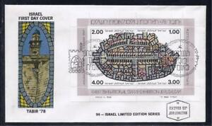 ISRAEL-1978-STAMPS-TABIR-EXHIBITION-SOUVENIR-SHEET-ON-SPECIAL-FDC