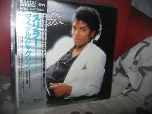 MICHAEL-JACKSON-LP-THRILLER-MASTER-SOUND-1982-POSTER