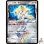 Pokemon-Karte-japanisch-Jirachi-Prism-Star-091-173-sm12a-Tag-Team-Tag-All-Stars Indexbild 1