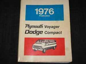 1976-Dodge-amp-Plymouth-COMPACT-VOYAGER-Van-Shop-Service-Repair-Manual