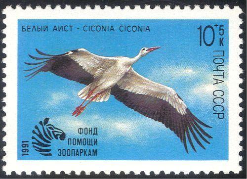 Russie 1991 Zoo relief Fund/CIGOGNE BLANCHE/oiseaux/Nature/conservation 1 V (n43130)
