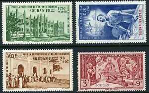 Somalia-French-Colony-Orphans-Set-UNLISTED-MNH-O867