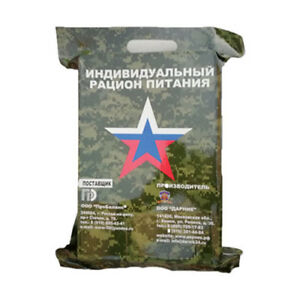 1-x-Russian-Rosgvardian-IRP-MRE-DAILY-FOOD-RATION-PACK-Emergency-Food-1-8kg