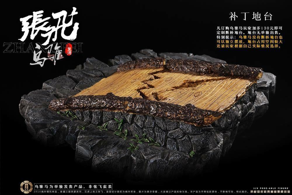 O-Soul 1 6 Three rossooms Zhang Fei Broken Bridge Diorama   1518  nuovo stile