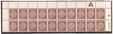 Israel Doar Ivri 50m Mint Partial Sheet of 20 with Plate Block Bale Group 139