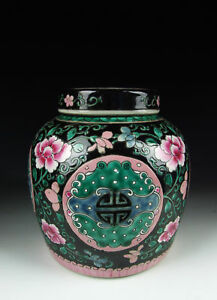 Chinese-Antique-Famille-Rose-Black-Glazed-Porcelain-Pot-Flower