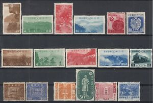 AB4727-JAPAN-1941-1957-MINT-SEMI-MODERN-LOT-CV-185