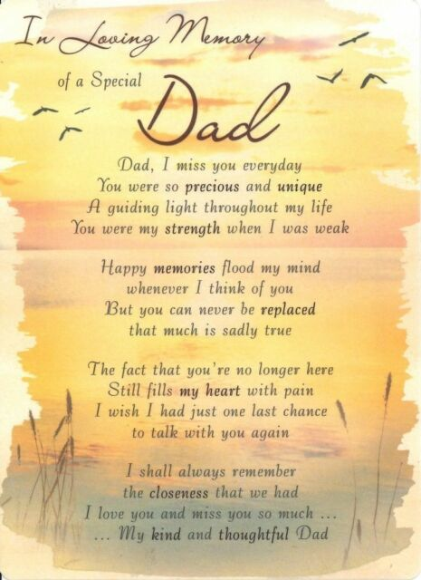 Grave Card In Loving Memory Of A Special Dad Poem Verse Memorial Funeral