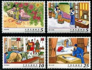 Literature-Red-Chamber-Dream-set-of-4-mnh-stamps-Taiwan-2017