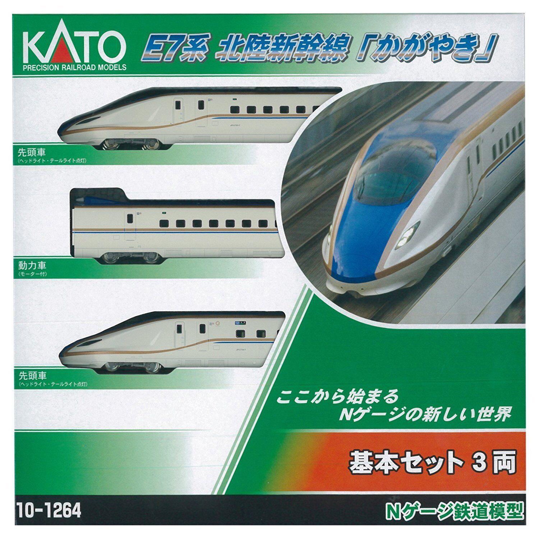 Kato 10-1264 Series E7 Hokuriku Shinkansen Kagayaki 3 Coches Basic Set - N