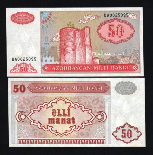 AZERBAIJAN 50 MANAT P17 1993 RUSSIA OCHRE UNC MONEY BILL CURRENCY BANK NOTE