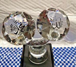 Crystal-Cut-Glass-ALLAH-amp-MUHAMMAD-engraved-Islamic-Home-Decoration-EID-Gift