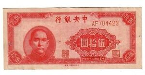 Cina-China-50-yuan-1945-MB-Poor-Pick-273-lotto-2103