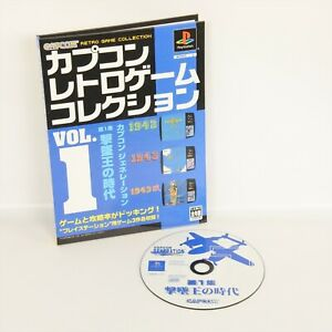 CAPCOM-RETRO-GAME-COLLECTION-Vol-1-PS1-Playstation-For-JP-System-1883-p1