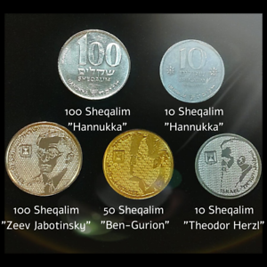 Israel-Complete-Set-Special-Issue-Hanukkah-amp-Faces-Lot-of-5-Old-Sheqel-Coins