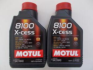 MOTUL-ACEITE-MOTOR-COCHE-8100-X-CESS-5W-40-100-SINTETICO-2-L-para-coche-OPEL