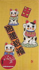 NOREN-JAPANESE-KAWAII-JAPONAIS-RIDEAU-MADE-IN-JAPAN-MANEKI-NEKO-BONHEUR-LUCK-CAT