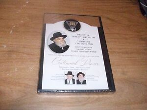 Mesivtha-Tifereth-Jerusalem-Centennial-Dinner-Video-Features-Program-DVD-2006