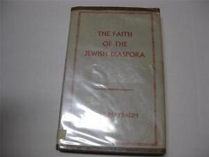 The-faith-of-the-Jewish-diaspora-by-Ignaz-Maybaum