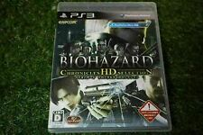BioHazard: Chronicles HD Selection (Sony PlayStation 3, 2012) - Japanese Version