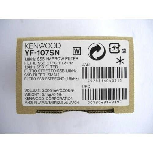 Kenwood YF-107SN 1.8kHz SSB Narrow Filter for TS-480 Made in Japan F//S Tracking