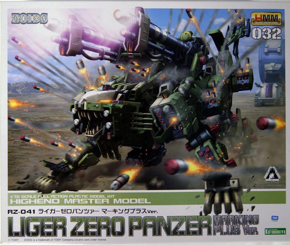 <<panzer>>