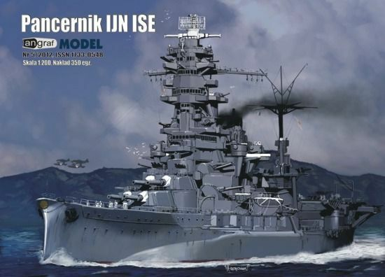 Japanese Battleship IJN ISE paper model 1 200 huge 105cm
