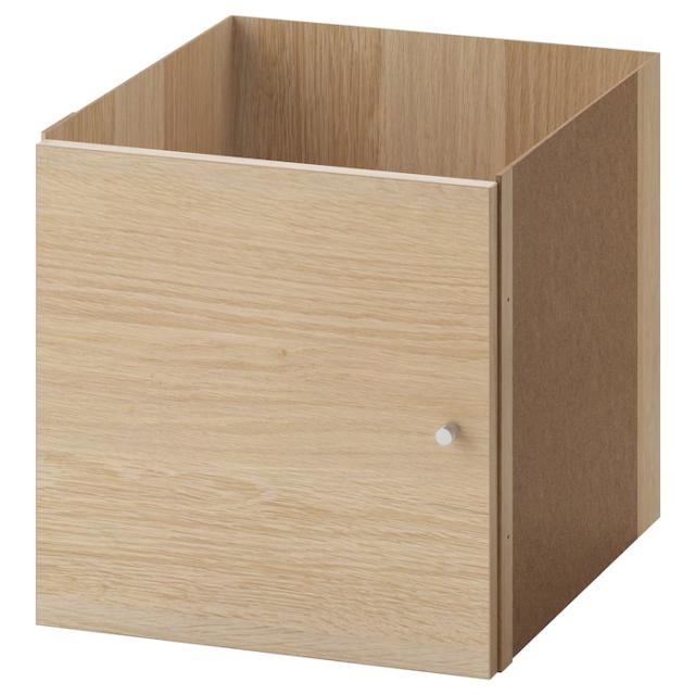 IKEA Kallax Insert With 2 Compatible