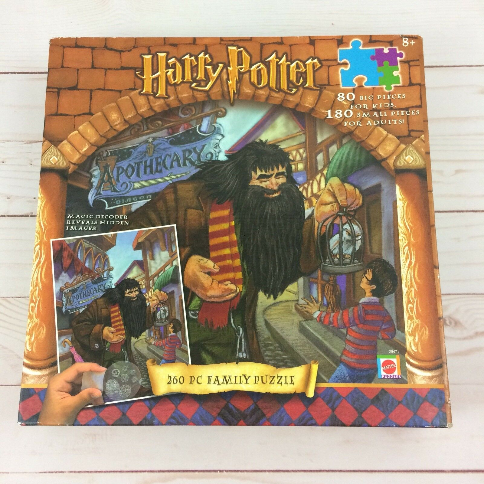 2001 Sealed Harry Potter Hagrid 260 Piece Puzzle By Mattel