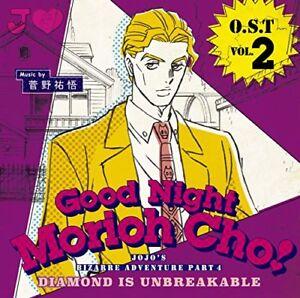 CD-JoJo-039-s-Bizarre-Adventure-Diamond-is-Unbreakable-Original-Soundtrack-Vol-2
