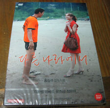 In Another Country / Hong Sang Soo / Isabelle Huppert / Eng Sub/korea movie DVD