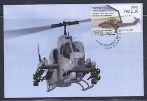 ISRAEL-2020-STAMP-IDF-HELICOPTER-COBRA-AH-1F-CHOPPER-ATM-LABELS-MAXIMUM-CARD