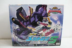 Transformers Micron Legends Megatron S Super complete Takara Armada Galvatron 08