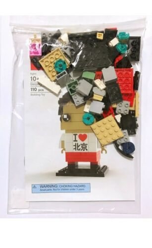 LEGO BEIJING WANGFUJING Grand Opening Limited edition I Love Beijing Brickheadz