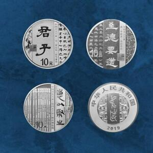 China-Chinesische-Kalligraphie-Li-Shu-3-x-10-Yuan-2019-PP-Silber-3-x-30