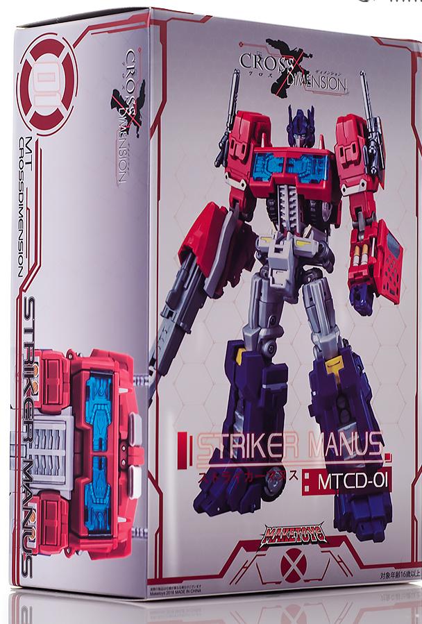 Transformers Maketoys Cross Dimension mtcd - 01 Striker Manus utilisé pour afficher