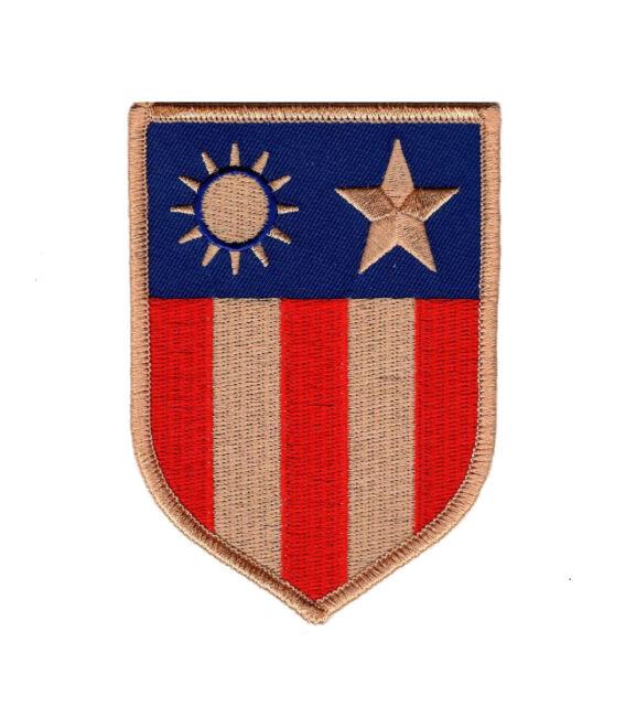 WWII USA Army China Burma India CBI Theater Flying Tiger Patch (W2)