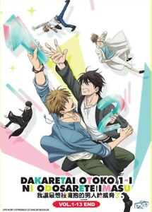 DVD-Anime-Dakaretai-Otoko-1-i-Ni-Odosarete-Imasu-TV-Series-1-13-English-Sub