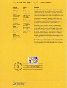 1141-Forever-Hanukkah-4583-Souvenir-Page