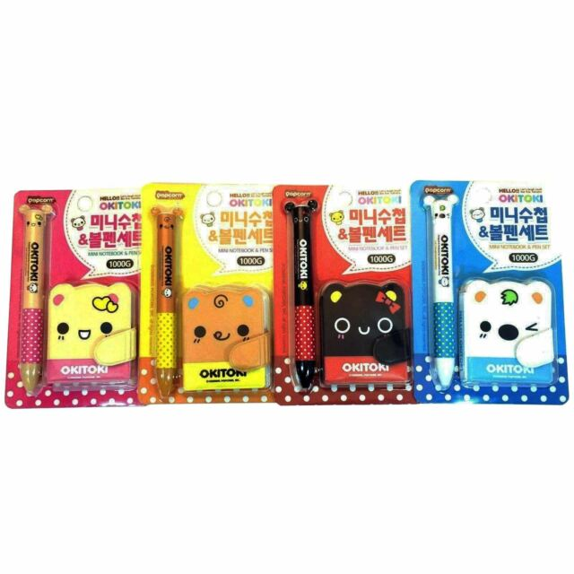 Okitoki Cute Bear Design Mini Notebook & 2 Colour Ink Pen Set Fastening