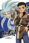 Tenchi Muyo Movie Collection 4pc DVD BLURAY