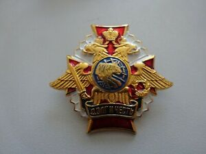 Russisches-Abzeichen-Orden-Marine-Navy-Russland-A44-13-Tiger