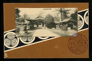 Postal-History-Japan-Postcard-Shrine-Exposition-Toshogu-Festival-circ-1907-Tokyo
