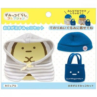Dolls Knowledgeable Sumikkogurashi Okigae Sumikko Set Casual Kode New From Japan Dolls & Bears